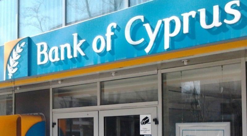 El Banco de Chipre otorga licencias de AllcomT® e IMEX® de Surecomp para operaciones de comercio exterior tanto de back-end como de front-end